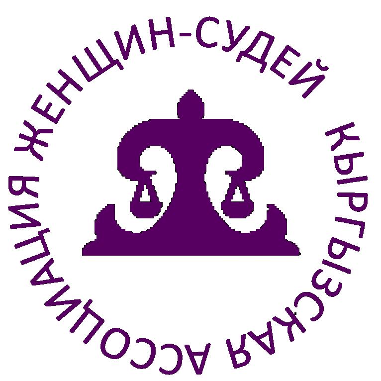 Kawj.kg -женщин-судей