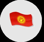 Жогорку Кенеш Кыргызской Республики