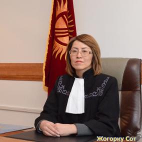 Арстанбаева Дилара Эркиновна