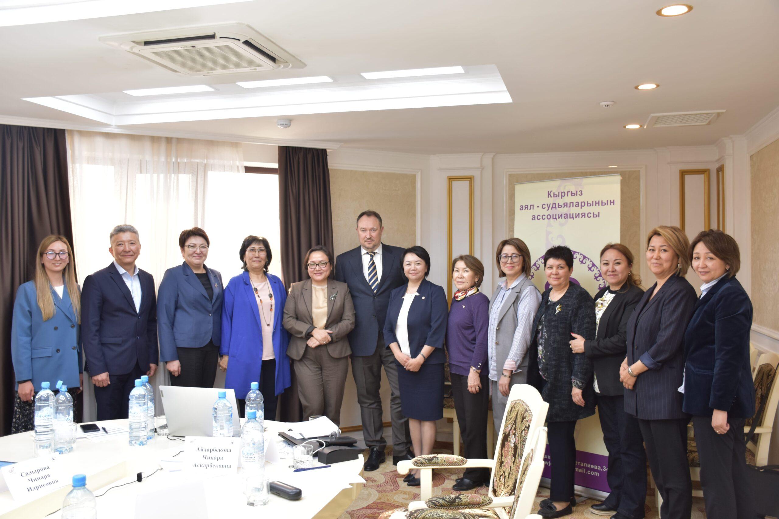Общественное объединение «Кыргызская ассоциация женщин-судей» провело информационный семинар на тему: «Стандарты независимости судебной системы»