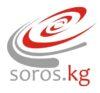 Фонд «Сорос-Кыргызстан»